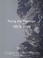 Film screening of Geography Graduate's film 'Facing the Mountains'
